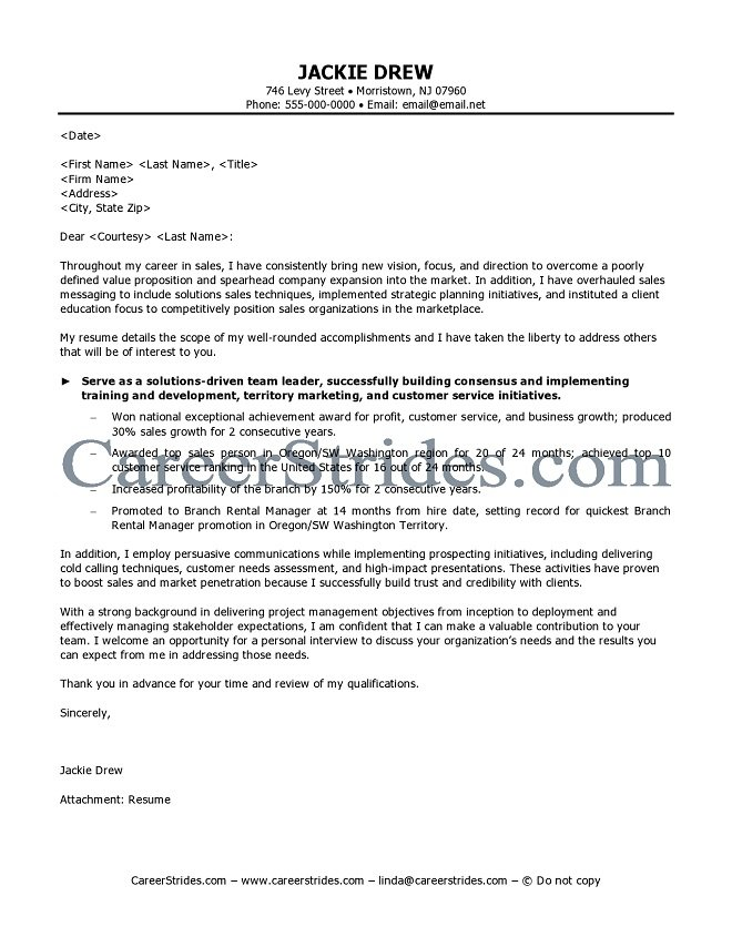sample cover letter for wine sales job