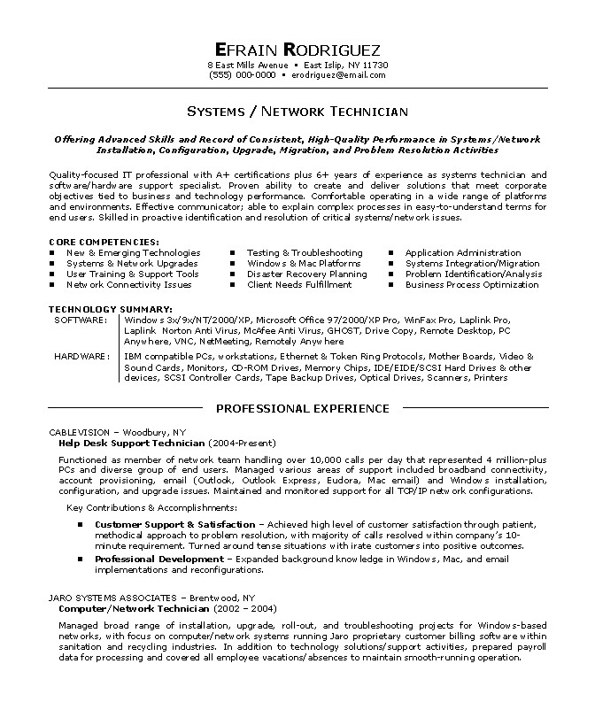 network technician resume sample example